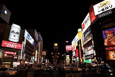 札幌で出会いが期待できる居酒屋・バー