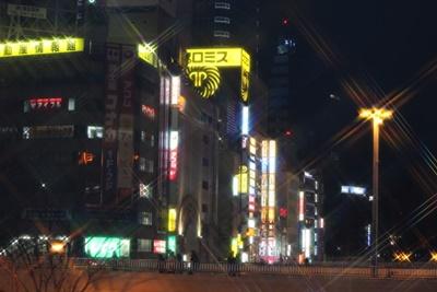 仙台周辺の相席居酒屋
