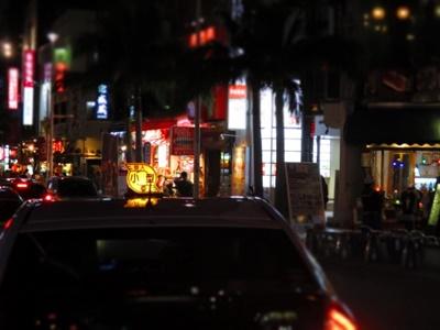 沖縄周辺の相席居酒屋
