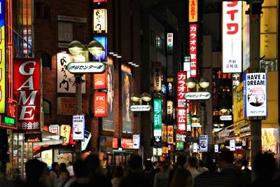 渋谷で出会いが期待できる居酒屋・バー