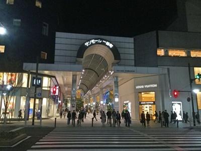 仙台周辺の人と出会い系サイトで出会う