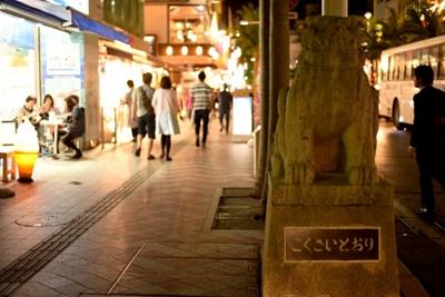沖縄のナンパスポット