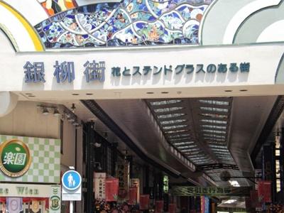 川崎のナンパスポット